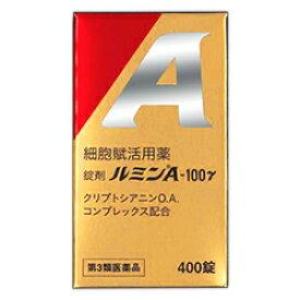 【第3類医薬品】【毎日ポイント2倍】【日水製薬】ルミンA100γ 400錠【RCP】