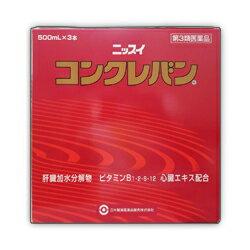 【第3類医薬品】【毎日ポイント2倍】【日水製薬】コンクレバン 500mL×3本入り【RCP】