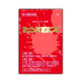 【第(2)類医薬品】【1/28迄ポイント5倍】【大東製薬工業】ヒメロス 3g 【RCP】