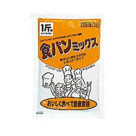 【パナソニック】食パン早焼きコース用パンミックス1斤分×5 SD-MIX105A☆家電 ※お取り寄せ商品【RCP】【10P03Dec16】