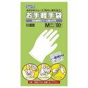 【ショーワグローブ】お手軽手袋 Mサイズ 100枚入り ◆お取り寄せ商品【RCP】【10P03Dec16】
