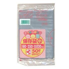 【日本サニパック】きっちんばたけ保存袋 小 50枚 F−16 ※お取り寄せ商品【RCP】