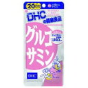 【DHC】グルコサミン 20日分 (120粒) ※お取り寄せ商品【KM】【RCP】【10P03Dec16】