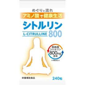 【ウェルネスジャパン】シトルリン800 240粒 ※お取り寄せ商品【RCP】【10P03Dec16】