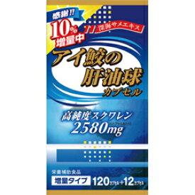 【ウエルネスジャパン】アイ鮫の肝油球 132カプセル ※お取り寄せ商品【RCP】【10P03Dec16】