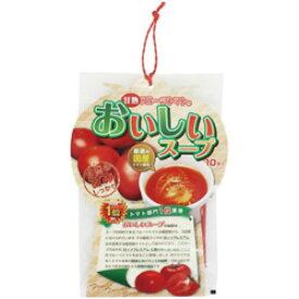 【ヨコヤマコーポレーション】完熟フルーツトマトのおいしいスープ 10食 ※お取り寄せ商品【RCP】【10P03Dec16】
