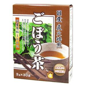 【ユニマットリケン】国産直火焙煎ごぼう茶 30包 ※お取り寄せ商品【RCP】【10P03Dec16】