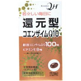 【ユニマットリケン】還元型コエンザイムQ10 60粒 ※お取り寄せ商品【RCP】【10P03Dec16】