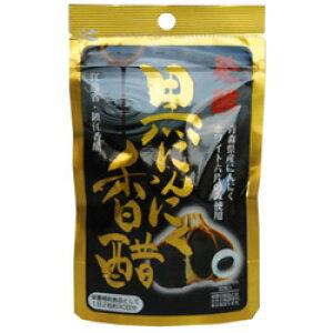 【ユニマットリケン】発酵黒にんにく香醋 60粒 ※お取り寄せ商品【RCP】