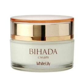 【毎日ポイント2倍】【ホワイトリリー】BIHADA(ビハダ)クリーム 30g ※お取り寄せ商品【RCP】