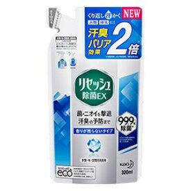 【毎日ポイント2倍】【花王】リセッシュ除菌EX 香りが残らないタイプ つめかえ用 320ml ※お取り寄せ商品【RCP】