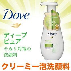 なんと!あの【ユニリーバ】ダヴ(Dove) ディープピュア クリーミー泡洗顔料 160ml が「この価格!?」 ※お取り寄せ商品【RCP】