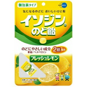 【毎日ポイント2倍】【ムンディファーマ】イソジン のど飴 フレッシュレモン味 54g ※お取り寄せ商品【RCP】