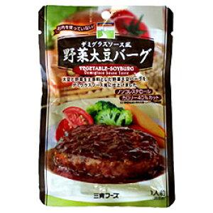 【三育フーズ】デミグラスソース風野菜大豆バーグ 100g ◎お取り寄せ商品【RCP】【10P03Dec16】