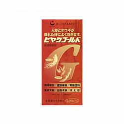 【第3類医薬品】【第一三共ヘルスケア】ヒヤクゴールド 120カプセル☆☆※お取り寄せになる場合もございます【RCP】【10P03Dec16】