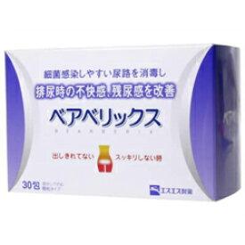 【第2類医薬品】【エスエス製薬】ベアベリックス 30包 ☆☆※お取り寄せになる場合もございます【RCP】【10P03Dec16】