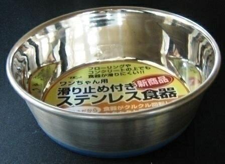 【ターキー】ゴム付ステンレス食器11cm犬GSC−110 ★ペット用品 ※お取り寄せ商品【RCP】【10P03Dec16】