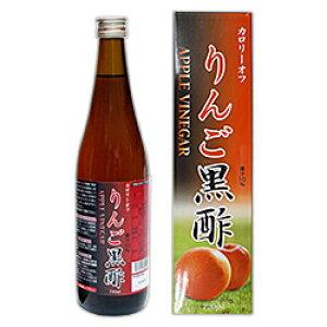 なんと!【SSクリエイト】カロリーオフ りんご黒酢 720mL は、静置発酵醸造の黒酢を使用! しかも4/20(火)P2→P5倍! ※お取り寄せ商品【RCP】