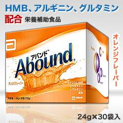 なんと!あの【アボット ジャパン】アバンド 24g×30袋 が「この価格!?」しかも毎日ポイント2倍!※お取り寄せ商品【RCP】