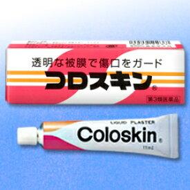 【第3類医薬品】【毎日ポイント2倍】【東京甲子社】コロスキン 11ml 【RCP】
