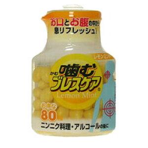 【小林製薬】噛むブレスケアボトル(レモンミント) 80粒×5個セット☆日用品※お取り寄せ商品【RCP】【10P03Dec16】
