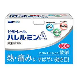 頭痛 薬 偏 に 効く 慢性頭痛や片頭痛などの頭痛の悩み|症状・悩みから選ぶ|漢方セラピー|クラシエ