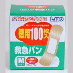 日進医療器 エルモ救急バン Mサイズ 100枚入り
