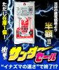 【ジャパックス】PR28W手つきポリ袋乳白Mサイズ25枚入◆お取り寄せ商品【RCP】【10P06Aug16】