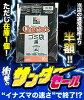 【日本サニパック】チェルタスごみ袋45L黒10枚H−42◆お取り寄せ商品【RCP】【10P03Dec16】