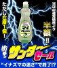 【ロケット石鹸】マイフレッシュ600ml※お取り寄せ商品【NT】【RCP】【10P06Aug16】