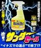 【ロケット石鹸】おふろ用洗剤泡タイプ300ml※お取り寄せ商品【NT】【RCP】【10P03Dec16】