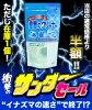 【ロケット石鹸】重曹のクリーナー250g※お取り寄せ商品【NT】【RCP】【10P06Aug16】