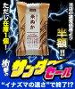 【ペリカン石鹸】ペリカン石鹸自然派石けん米ぬか◆お取り寄せ商品【P】【RCP】【10P03Dec16】