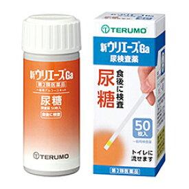 【第2類医薬品】【テルモ】ウリエースGA 50枚 ■※お取り寄せになる場合もございます【RCP】【10P03Dec16】