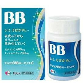 【第3類医薬品】【エーザイ】チョコラBBルーセントC 180錠【RCP】