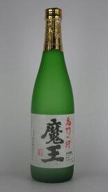 魔王 720ml 【瓶詰め年月日:2021.05.06】