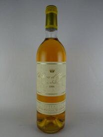 [1986] シャトー・ディケム Chateau d'Yquem