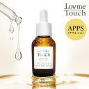 Lov me Touch ラブミータッチ ホワイトシャインローション 30mL 美容液 APPS TPNa フラーレン 上原恵理 医師 化粧品 …
