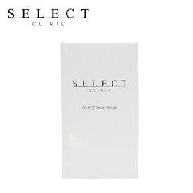 SELECT CLINIC セレクトクリニックセレクトスキンプラスマスク 1箱(5枚入)保湿 フェイスマスク 美容 パック 化粧品 コスメ サクラン プロテオグリカン シートマスク 乾燥 潤い