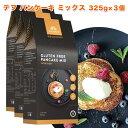 賞味期限11/7のため【クーポンで50%OFF】 テフ パンケーキ ミックス 325g×3個 TEFF PANCAKE MIX スーパーフード グルテンフリー 低GI オーストラリア産 豊富な栄養価