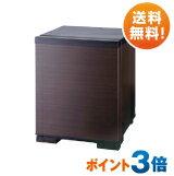 【ポイント3倍・送料・代引き無料】 小型電子冷蔵庫 RK-201-K(右開き)