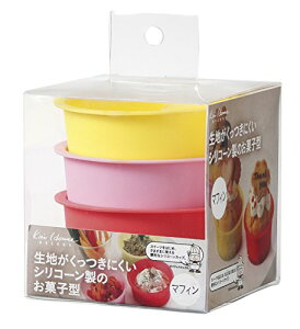 貝印 KAI マフィン型 Kai House Select シリコーン カップ 3個 DL6243