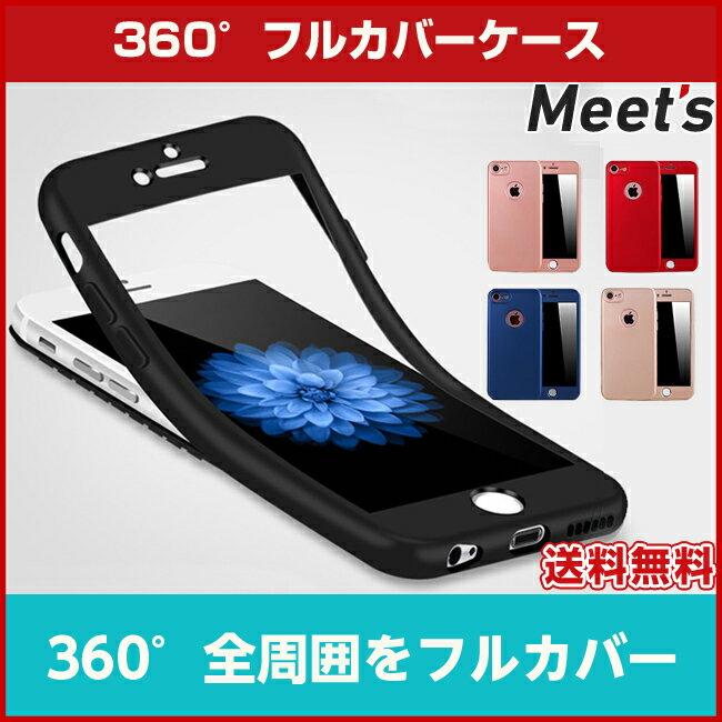 iphone ケース iPhoneX iPhone7 iPhone7PLus 全面保護 360度 フルカバーケース ポリカーボネート
