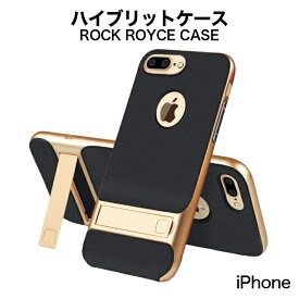 iphone ケース アイフォンケース iPhoneX iPhone8 iPhone8plus iPhone7 ソフトケース 耐衝撃 衝撃に強い TPU シリコン