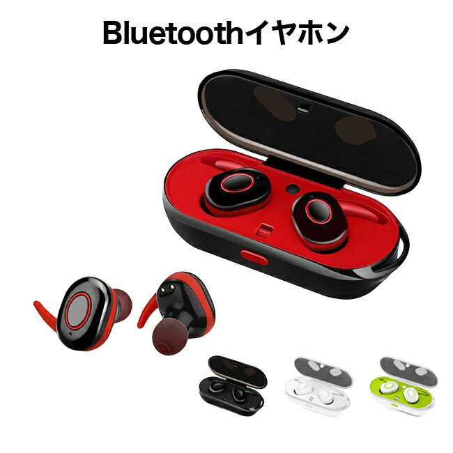 Bluetooth ワイヤレスイヤホン 左右分離型 イヤホン 通話 高音質 充電式収納ケース スポーツ 音楽 無線