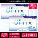 エアオプティクス 遠近両用 2箱セット メール便送料無料 日本アルコン コンタクト 2week