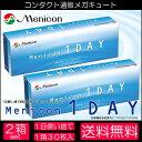 メニコン ワンデー 2箱セット 送料無料 1箱30枚入り menicon コンタクト 1day ワンデーアクエア と同じレンズです
