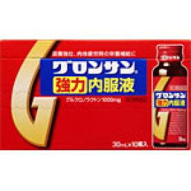 【1個限定!10%OFF!】【第3類医薬品】ライオン グロンサン強力内服液<30mL×10本>