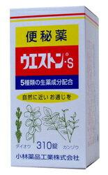 【指定第2類医薬品】小林薬品ウエストンS <310錠>