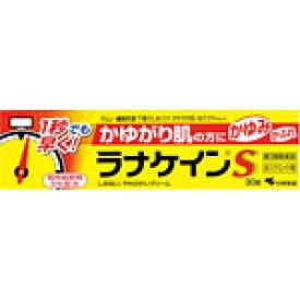 【第3類医薬品】小林製薬ラナケインS <30g>